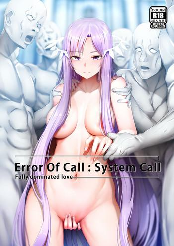 error of call system call cover