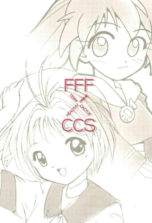 Amante FFF X CCS- Cardcaptor sakura hentai Fun fun pharmacy hentai Lesbians