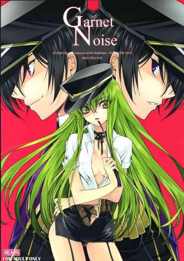 Sub Garnet Noise- Code geass hentai Blowjob Contest
