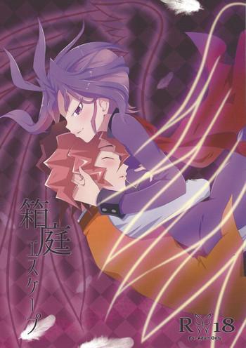 Amazing Hakoniwa Escape- Yu-gi-oh arc-v hentai Threesome / Foursome