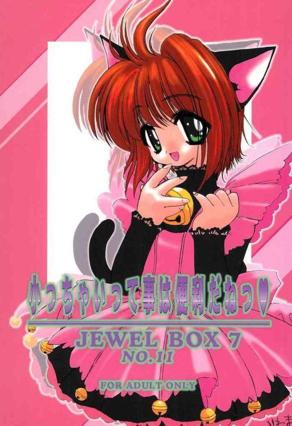 Gayporn JEWEL BOX 7- Cardcaptor sakura hentai Verified Profile