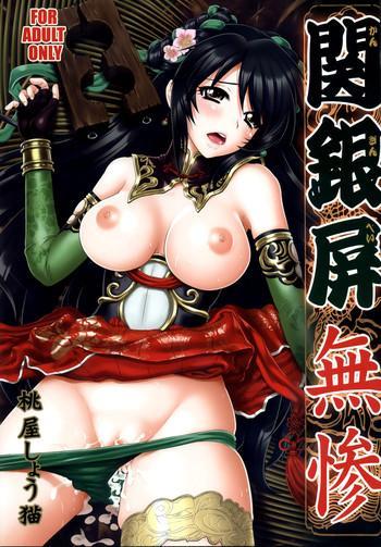 Big Penis Kan Ginpei Muzan- Dynasty warriors hentai Chubby