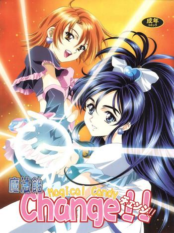 Hand Job Mahou Ame Change!! – Magical Candy Change!!- Cardcaptor sakura hentai Pretty cure hentai Keroro gunsou hentai Cutey honey hentai Forwomen
