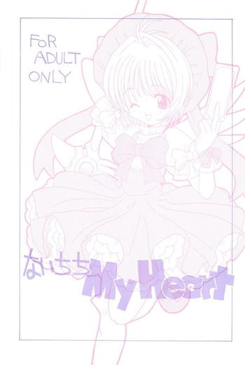 Realamateur Naichichi MyHeart- Cardcaptor sakura hentai The last blade hentai Rubdown