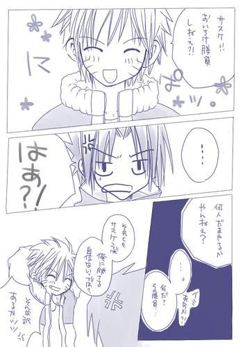naruto sasuke gender bend cover