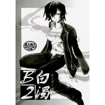 Big Ass [Nyagos (Yatengetu)] 白濁B2(CODE GEASS: Lelouch of the Rebellion)sample- Code geass hentai Panties