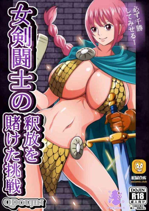 Amateur Porn Onna Kentoushi no Shakuhou o Kaketa Chousen- One piece hentai Mamada