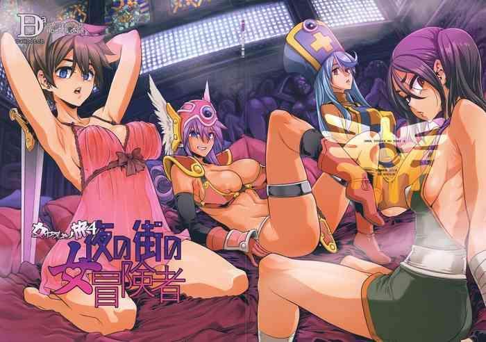 Pov Blow Job Onna Yuusha no Tabi 4 Yoru no Machi no Onna Boukensha- Dragon quest iii hentai Naked Sex