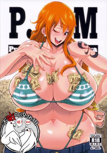 Underwear P.O.M- One piece hentai Virtual