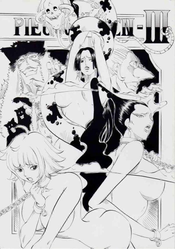 Girl Girl PIECE OF QUEEN III- One piece hentai Celebrity Sex