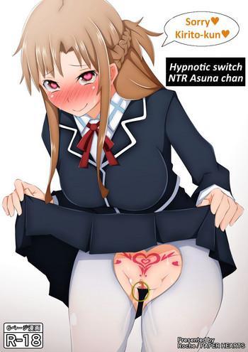 Teitoku hentai Saimin Switch NTR Asuna-chan- Sword art online hentai Ass Lover
