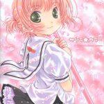 Mama Sakura Color- Cardcaptor sakura hentai Red