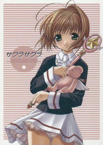Shemale Sex Sakura Sakura- Cardcaptor sakura hentai Ass To Mouth