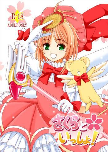Jap Sakura to Issho!- Cardcaptor sakura hentai Master