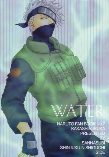 sannasubi 7 water cover