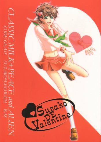 Gay Spank Suzako DE Valentine- Code geass hentai Tiny Girl