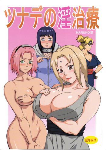 Milf Hentai Tsunade no Inchiryou- Naruto hentai Featured Actress
