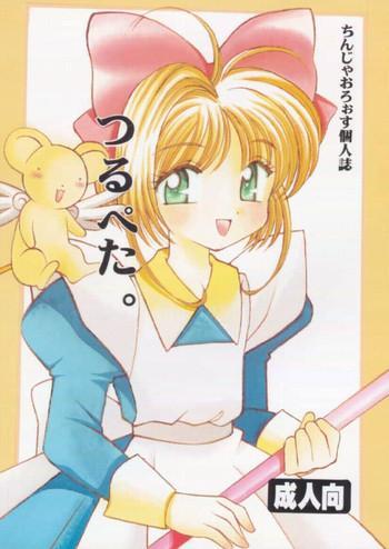 Analfucking Tsurupeta.- Cardcaptor sakura hentai To heart hentai Mommy