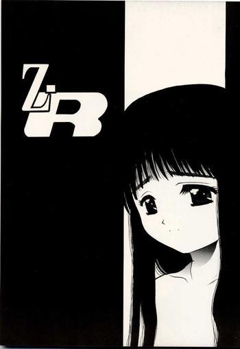 Tugging Z-R- Cardcaptor sakura hentai Gagging